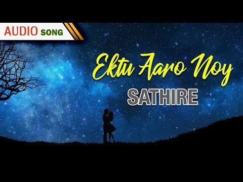 Ektu Aaro Noy   Kumar Sanjoy   Sathire   Bengali Latest Songs   Atlantis Music