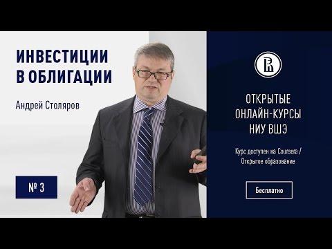 Скачать учебник пособие справочник по финансам