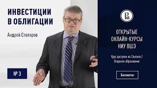 видео Достойная альтернатива банковским вкладам