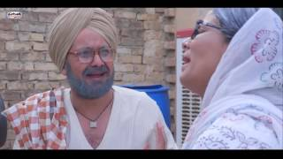Super Singh Jasoos | Chacha Bishna | Official Trailer | New Punjabi Comedy Movie 2017