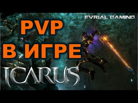 ICARUS Обзор ПВП в игре Дуэли Локации Подземелья Арена Поле Боя