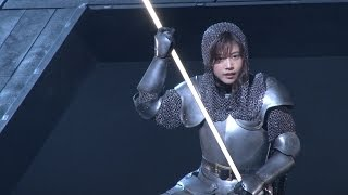 2014年10月7日(火)から上演される 有村架純主演の舞台「ジャンヌ・ダル...