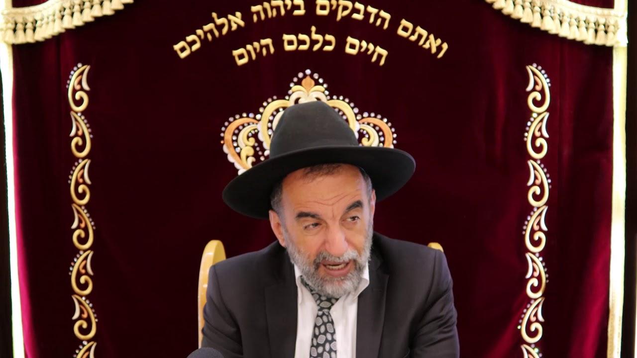 """הרב יהודה נקי שליט""""א הלכות יום הכיפורים"""