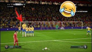 ОГРОМНЫЕ ВОРОТА В ФИФА 18 | ФЕЙЛЫ В ФИФА