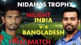 India vs Bangladesh nidas trophy Final match hilight and Live 2018 T20 match || hilight match nidaha