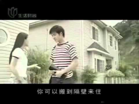 Leehom Wang - Star Love Story (1998)