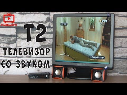 Телевизор из старого ЖК монитора и приставки DVB-T2 (переходник-конвертер HDMI To VGA Audio)