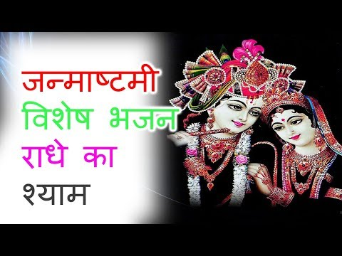 New Hit Krishna Bhajan 2016  Mathura vrindavan ja kar Singer: Akhilesh Upadhyay  MIMedia