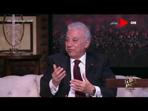 كل يوم -  لقاء مع د. عادل خطاب وحوار حول -كيف تحمي نفسك من اللإصابة بكورونا وكيفية التعامل مع المرض-  - نشر قبل 17 ساعة