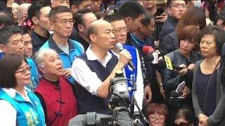 《2020台湾选战》特别节目(2020年1月1日)