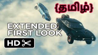 Download Video Fast and Furious 7 Scenes - Tamil MP3 3GP MP4