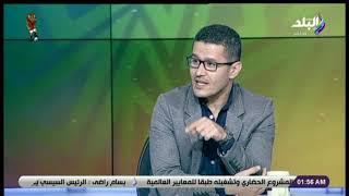 الماتش - أحمد عفيفي : رياض محرز صاحب مسيرة ممتازة وحقق معجزة حقيقية مع ليستر