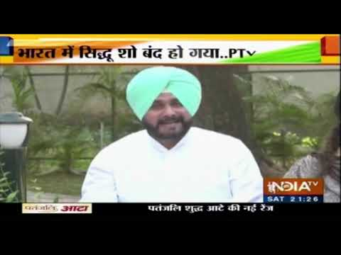 Pakistan Media Praises Navjot Singh Sidhu, Know Why