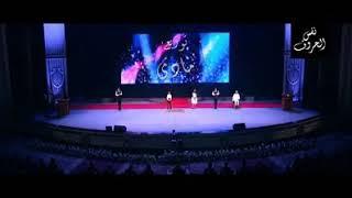 اغنية متحدي الاعاقة مع دنيا سمير غانم وتأثر الرئيس عبد الفتاح السيسي