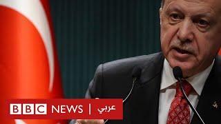 كيف سطع نجم رئيس تركيا رجب طيب أردوغان؟