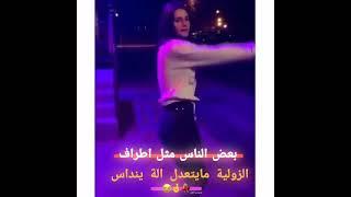 ستوريات انستا😹🐸غرور وكبرياء بنات 🥺❤️تسجيل دخول فخم/رقص بنات ردح 🔞حالات واتس قصف جبهات/ستوري حزين/ حب