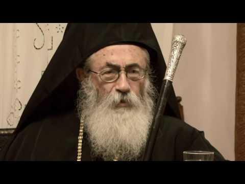 St. Catherine's Monastery : St. Paisios at Sinai, w/English Subtitles