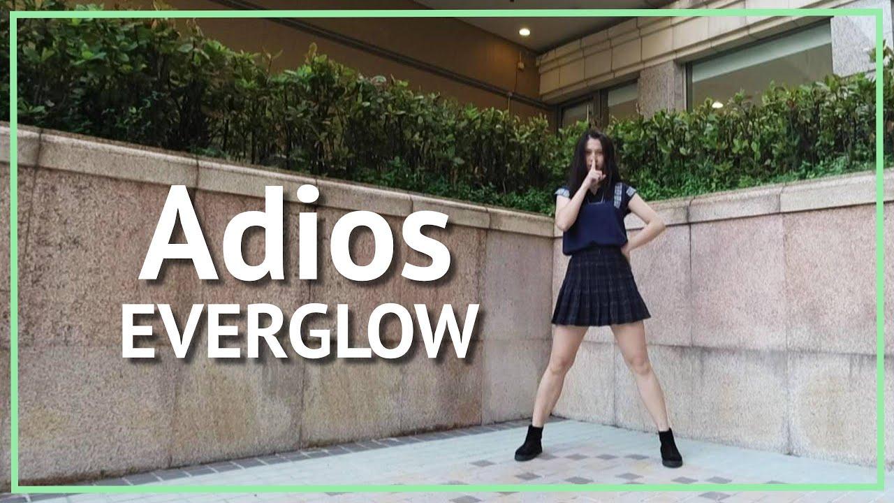 EVERGLOW - Adios || Dance Cover