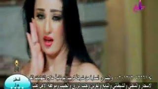 الراقصه صافيناز  صور و فيديو  ياهل الهوى
