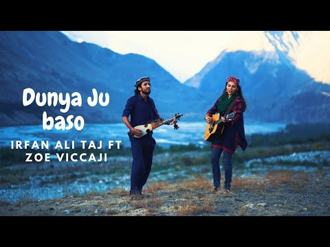 Dunya Ju Baso By Irfan Ali Taj Ft. Zoe Viccaji I Chitrali Song I 2018
