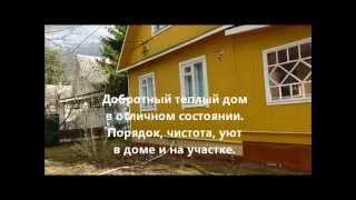 видео Недорогой загородный отдых в СПб