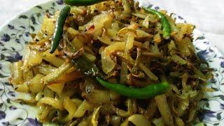 Chalkumror khosha bhaja (Bengali style) Recipe |