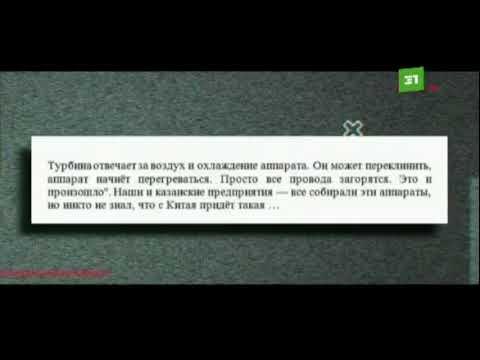 «Новости на 31 канале». Эфир от 19 мая 2020 года