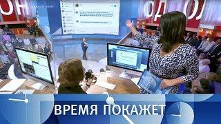 Русский под запретом? Время покажет. Выпуск от08.09.2017
