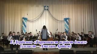 Образцовый оркестр русских народных инструментов г Сызрань