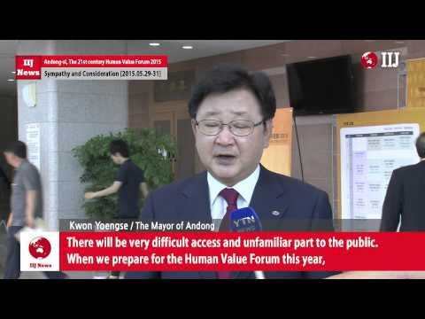 The 21st century  Human Value Forum 2015, drew sympathy of the public