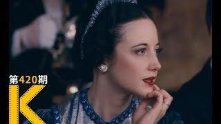 20世纪最-伟大-的爱情背后-一双哭晕睫毛膏的眼-温莎公爵的情人