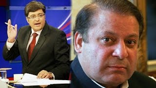 The Newshour Debate: Nawaz Sharif's Terror U-Turn - Full Debate (18th Dec 2014)
