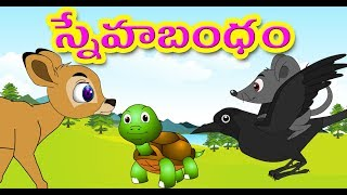 Download 6th Class Telugu Videos - Dcyoutube
