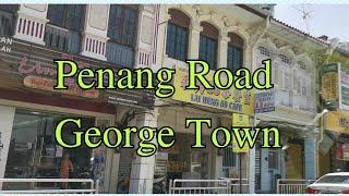 Penang Road | George Town | Penang Island Malaysia วิวข้างทางเกาะปีนัง  มาเลเซีย NNN Family