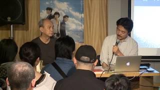 2018年4月27日 下北沢アレイホールにて ゲスト:高橋洋さん(映画監督・...