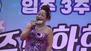 가수 금나래 [오늘이젊은날]  강동푸르지오 입주민 3주년화합행사