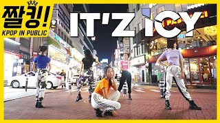 「KPop in Public」 ITZY(있지) - ICY(아이씨) Dance Cover 안무
