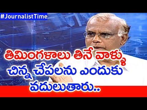 Senior Journalist Damodar Prasad  Analysis On AP CM YS Jagan Politics   #JouralistTime
