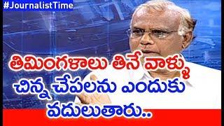 Senior Journalist Damodar Prasad  Analysis On AP CM YS Jagan Politics | #JouralistTime