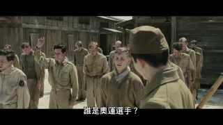 【永不屈服】意志之戰篇-1月23日 勇者無懼