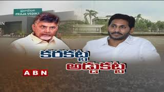 ABN Special focus on Illegal Constructions On Bank Of River Krishna | ABN Telugu