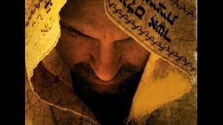 Великий Бог Ізраїля   Great God of Israel   Ukrainian song 🕎