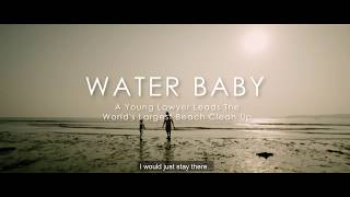 Water Baby – Afroz Shah