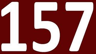 ГРАММАТИКА АНГЛИЙСКОГО ЯЗЫКА С НУЛЯ  УРОК 157  АНГЛИЙСКИЙ ЯЗЫК ДЛЯ СРЕДНЕГО УРОВНЯ INTERMEDIATE