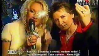 Диана Арбенина: Новый год на Муз ТВ (31 12 2005)