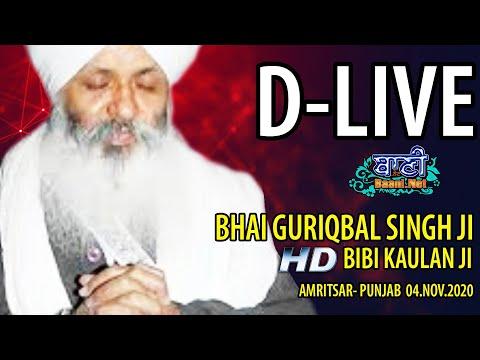 D-Live-Bhai-Guriqbal-Singh-Ji-Bibi-Kaulan-Ji-From-Amritsar-Punjab-4-Nov-2020