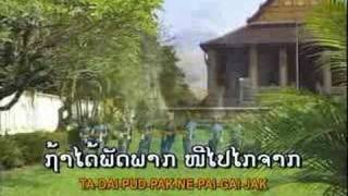 Video Fon Champa Mueang Lao (2 of 2) download MP3, 3GP, MP4, WEBM, AVI, FLV Juni 2018