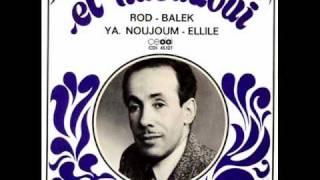 Le chanteur Algérien Cheikh El Hasnaoui (Ya Noudjoum Ellil / Hola Hop) Audio - 1ère partie.