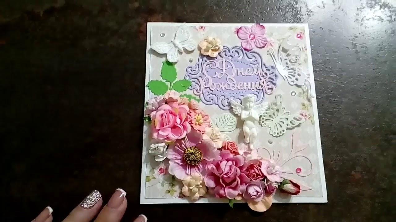 Как подписать открытку с днем рождения крестной