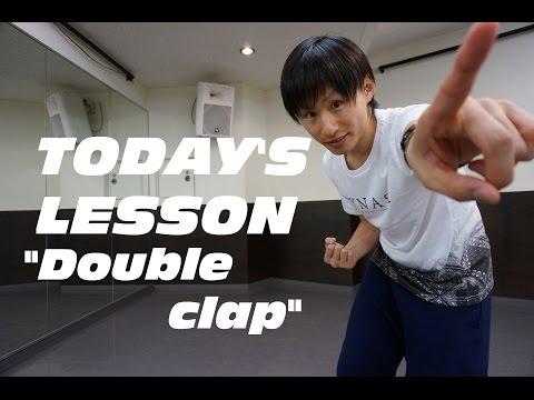 【ロックダンス】 ダブルクラップ/Double clap tutorial